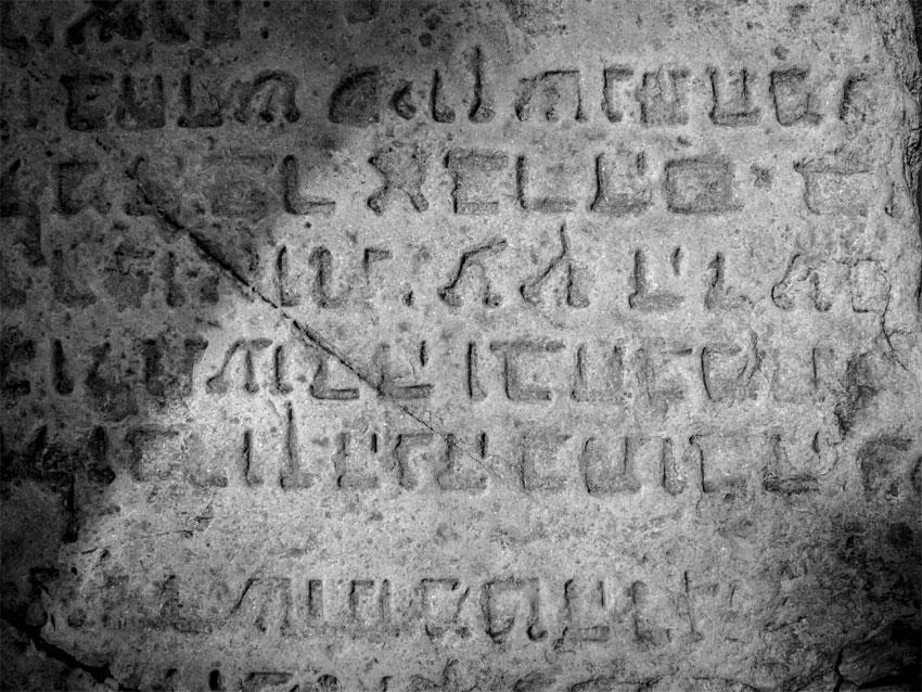 El COVID19 recupera el interés por el ladino, un idioma en vías de extinción