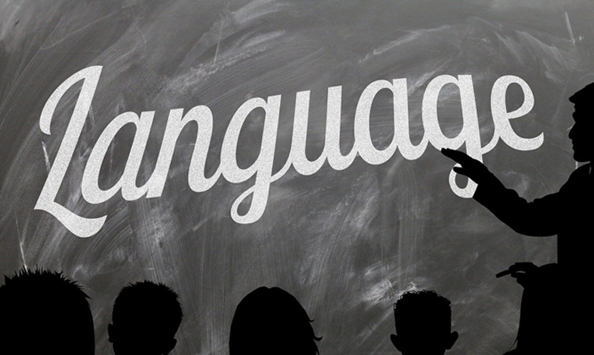 Proyecto Pangloss, protegiendo las lenguas de tradición oral